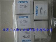 FESTO过滤器滤芯LFP-D-MAXI-5M
