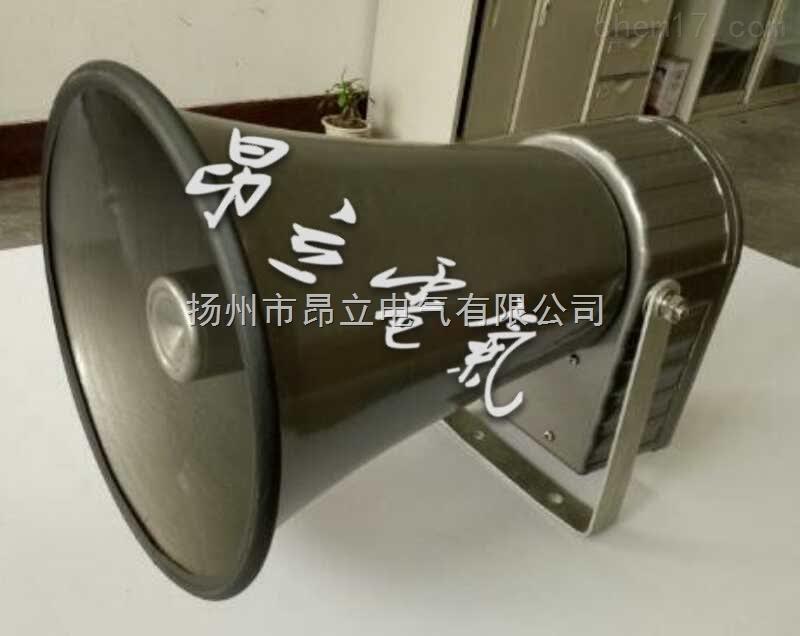 BC-30大功率报警器