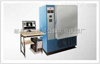 低价供应混凝土绝热温升试验箱、绝热温升仪