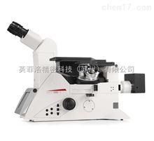 LEICA 徕卡金相显微镜DMi8
