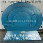 硅芯管冷弯曲半径试验装置质量可靠
