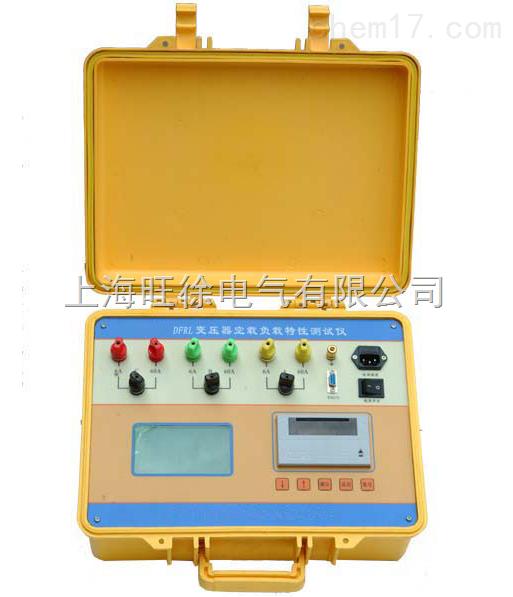 TE2055变压器空负载容量测试仪