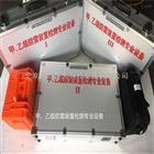 甲.乙级防雷装置检测专业仪器设备套装系列