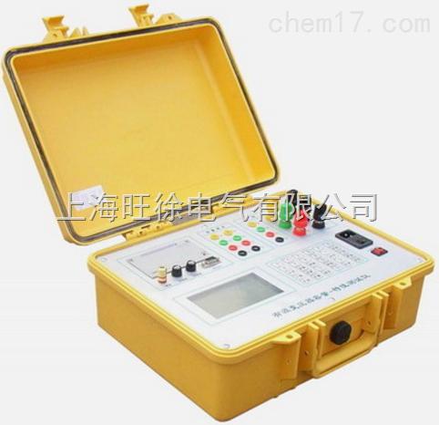 ZH-6021变压器(容量)综合测试仪