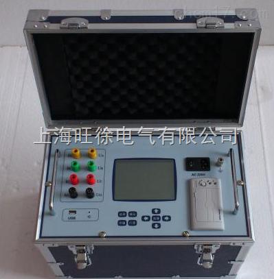 HN0733三通道直流电阻测试仪