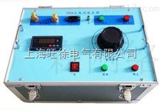 HN1000A大电流发生器