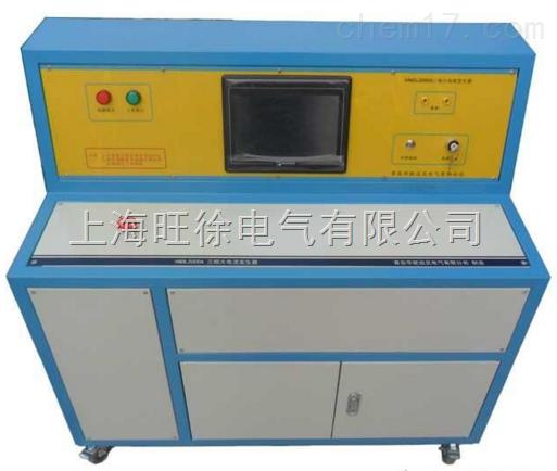 HNDL2000/3三相大电流发生器