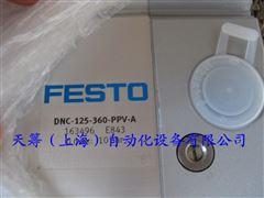 FESTO标准气缸DNC-125-360-PPV-A