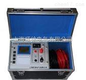 XUJIZRC-E直流电阻测试仪厂家