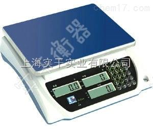 带记忆功能桌面电子秤