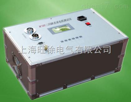 BCM3320-3350三回路直流电阻测试仪