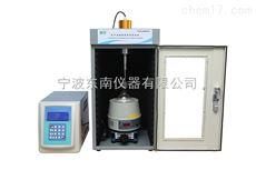 JY92-IIDN超声波细胞粉碎机 JY92-IIDN