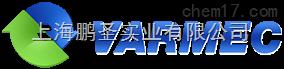 意大利VARMEC电机减速机正品代理