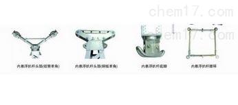 铝合金管式内悬浮 扒杆优惠