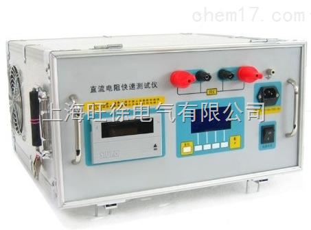 GWZRC-40直流电阻快速测试仪
