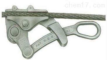 10TON-GRIP钢绞线钢索用卡线器特价