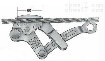 1TON-L大孔型架空线用卡线器优惠