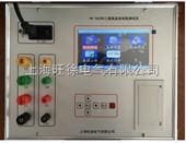 HV-3620D三通道直流电阻测试仪厂家