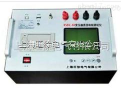 KSBZ-5变压器直流电阻测试仪
