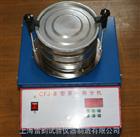新创CFJ-II茶叶振筛机