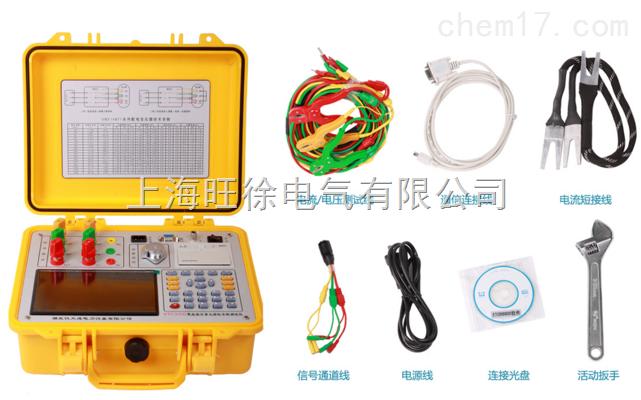 YTC3993变压器有载分接开关测试仪