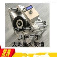 XH-LB10防水卷材拉拔強度測試儀技術指標