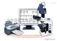 全自动染色体核型分析软件