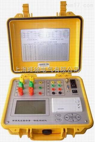 SL8028变压器容量特性测试仪
