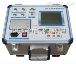 QPD2断路器测试仪
