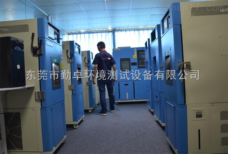 厂家直销现货老化试验箱恒温恒湿试验机高低温试验机,-40℃、80L值得您的信赖品牌