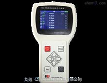 JM-CLJ-H630手持式激光塵埃粒子計數器 JM-CLJ-H630