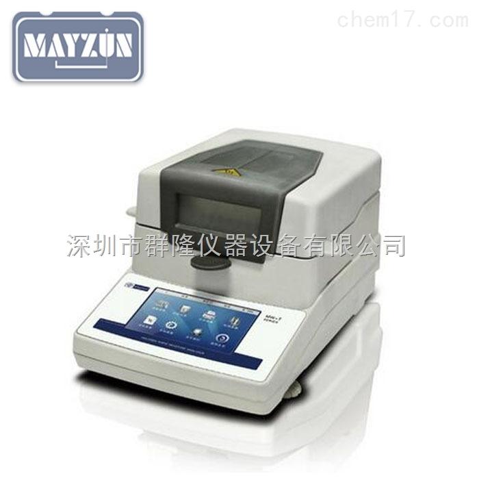 MAY-DS101 100*1mg高精度水分测量仪 智能型水分测试仪
