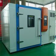 大型步入式高低溫濕熱試驗室環境試驗倉