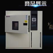 冷热冲击式试验箱LED试验机