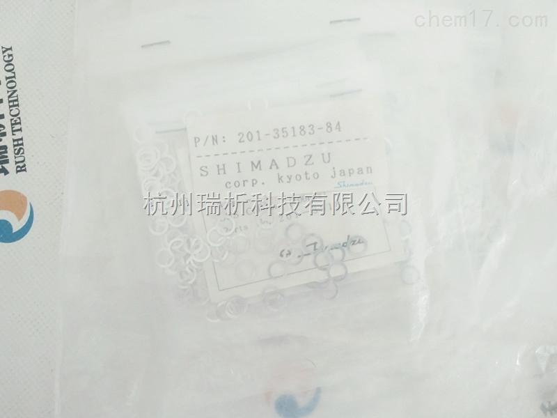 201-35183色谱柱201-35183