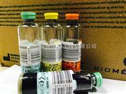 梅里埃259791 成人中抗需氧血培養瓶