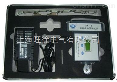 TEZJ-3000型智能绝缘子检测仪