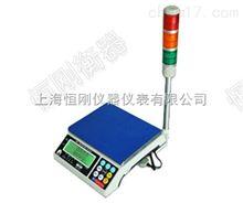 电子桌秤带报警30公斤电子桌秤