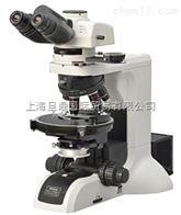 尼康生物显微镜 ECLIPSE LV100N POL偏光显微镜价格