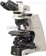 日本尼康偏光显微镜 ECLIPSE Ci-POL偏光显微镜价格