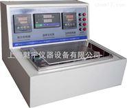 低温度成膜测定仪装箱明细