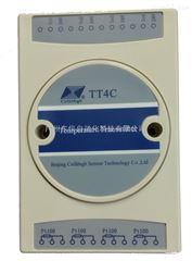 广州TT4C-V厂家报价 TT4C-V温度变送器