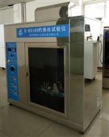 K-R5169电子灼热丝测试机价格