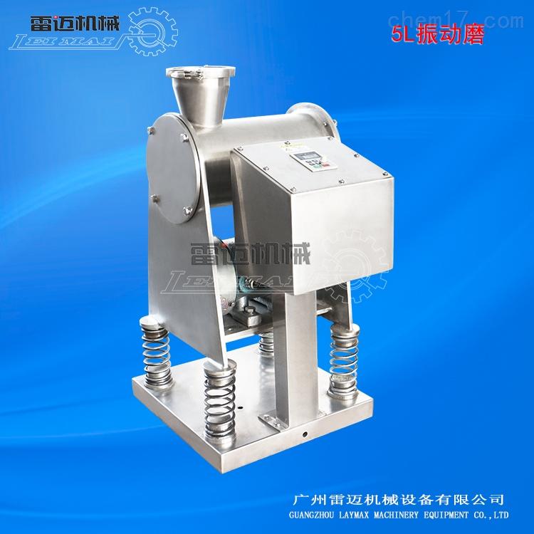 雷迈专业粉碎机设备厂家超细粉碎机,小型实验室振动磨超微破壁机