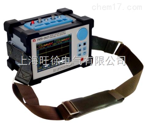 VS-JF2622型便携式局部放电巡检仪