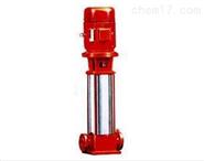 高效XBD-I系列稳压多级消防泵