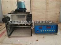 贈送儀器DRW-2電動低溫柔度彎曲器-主要產品