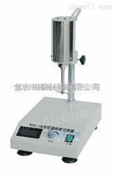 FSH-2可调高速匀浆器*