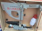 路面摆式摩擦系数测定仪的调试方式、使用