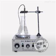 85-2B大功率恒温磁力搅拌器
